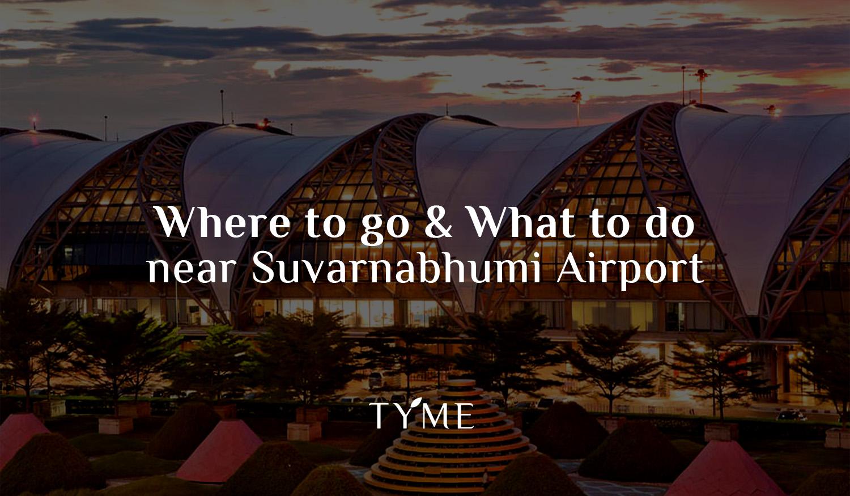 What to do around SVB Airport