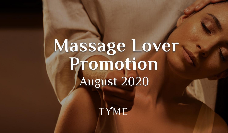 Massage Lover Promotion